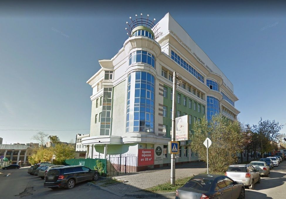 аренда помещений в БЦ на ул. Жиделева, 15
