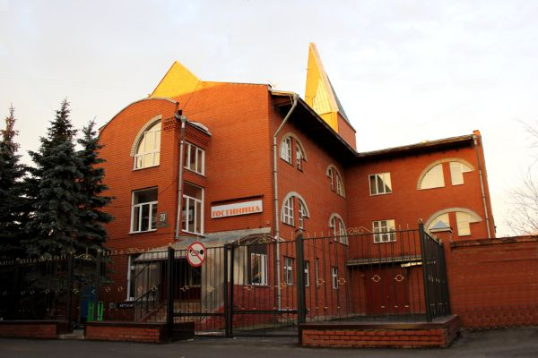 Офисно-гостиничный комплекс на ул. Дзержинского, 29А