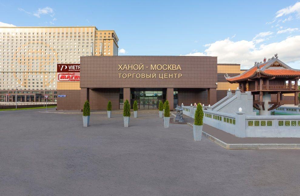 Коммерческая недвижимость по ярославскому шоссе аренда коммерческой недвижимости магнитогорск