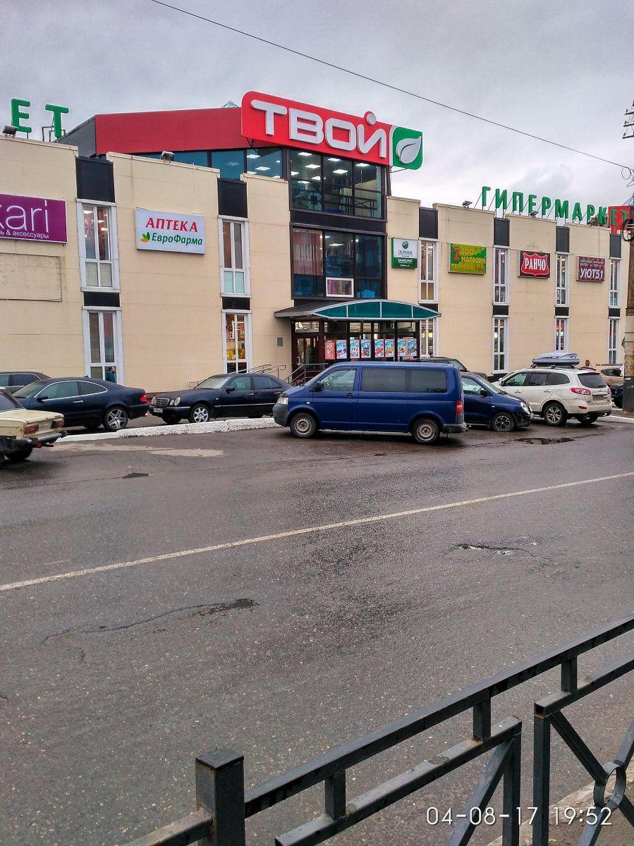Торговом центре на ул. Баумана, 33