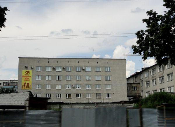 Офисное здание на ул. Кирова, 51А