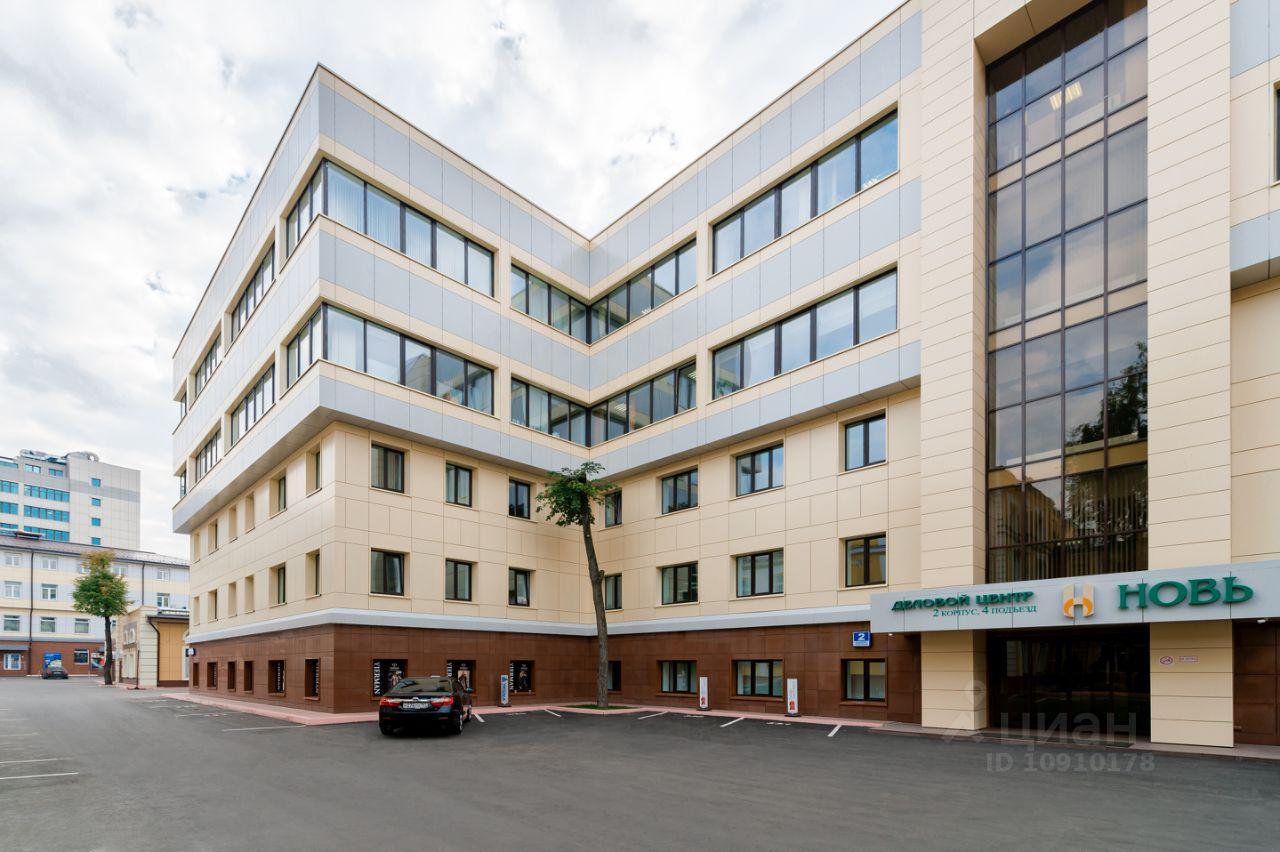 Аренда офиса 60 кв Чистый переулок