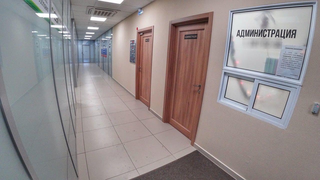 Бизнес Центр Атриум