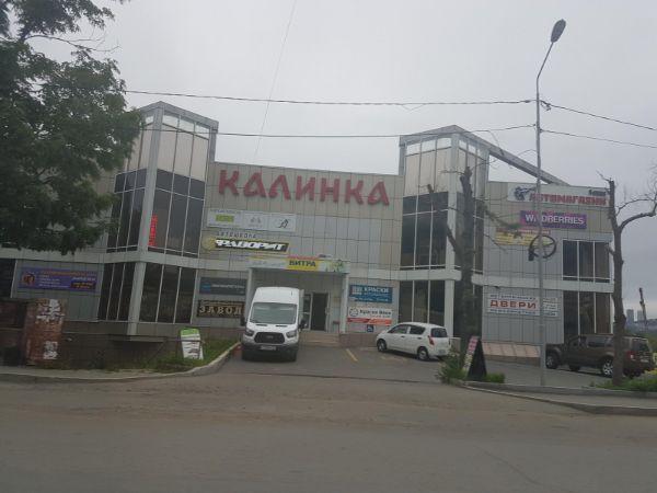 Торговый комплекс Калинка
