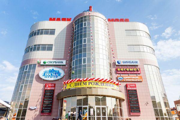 Торгово-развлекательный центр Маяк МОЛЛ