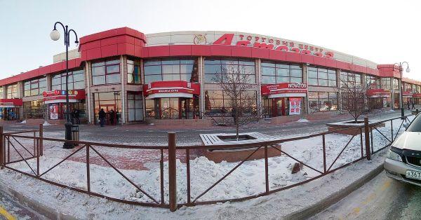 Специализированный торговый центр Автоград
