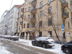 Аренда офиса 40 кв Бурденко улица аренда офиса 10 м2 ифнс 6