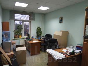 Готовые офисные помещения Амбулаторный 1-й проезд сайт поиска помещений под офис Новорязанская улица