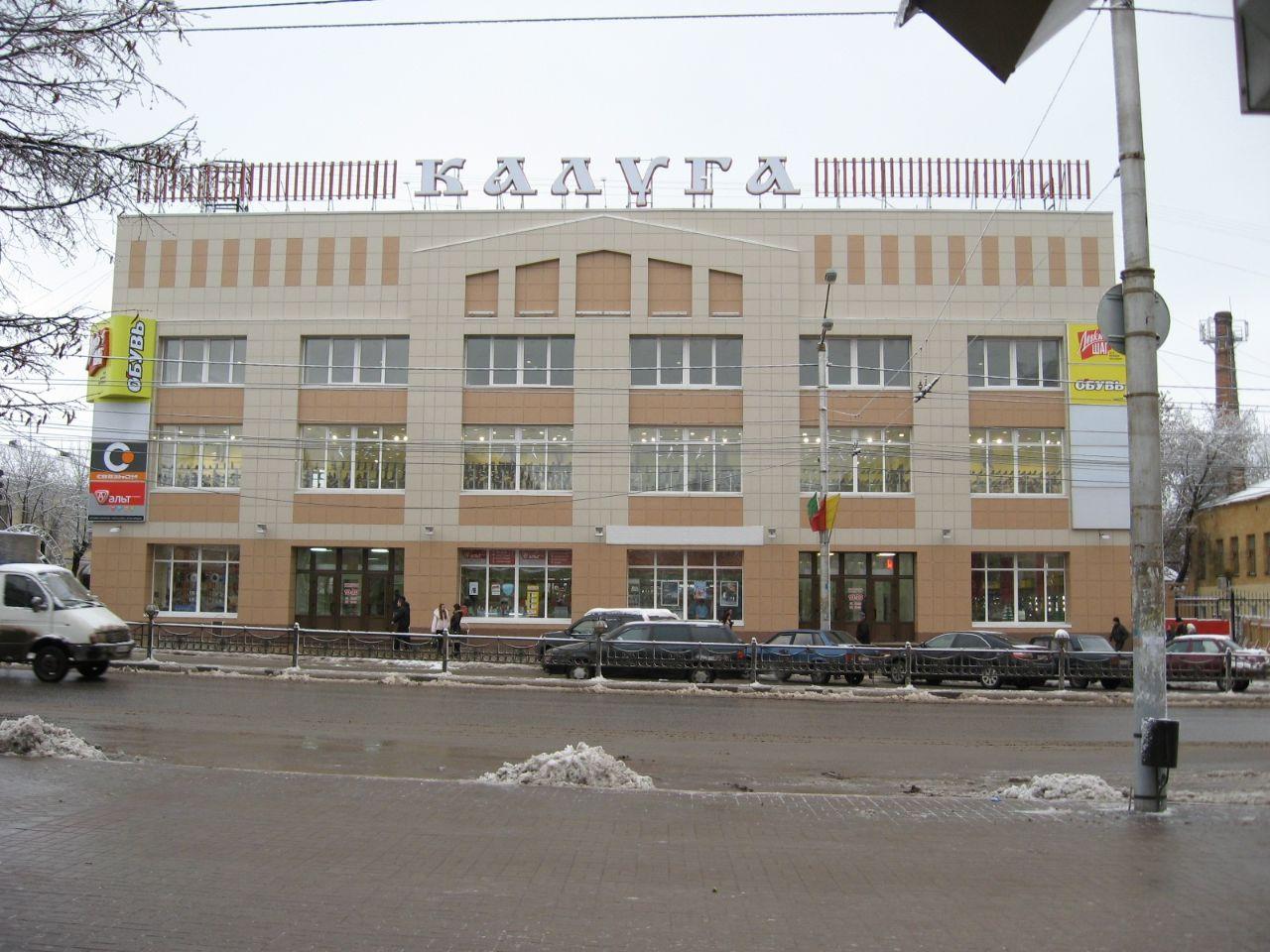 Коммерческая недвижимость аренда калужская область фирма арендодатель сдачей аренда офиса проводки при упрощенке