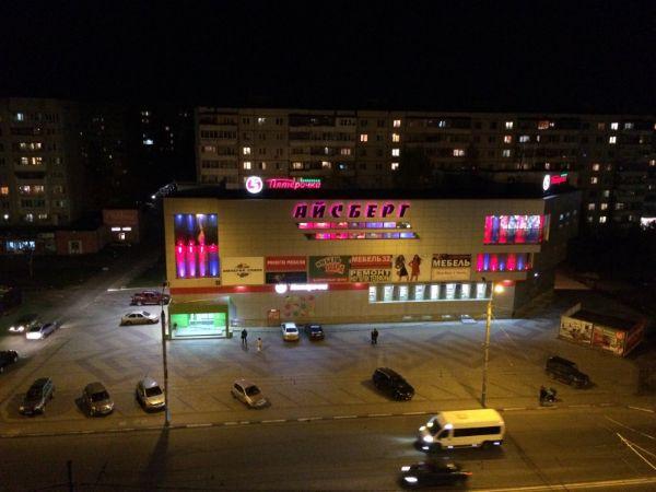 Торговый центр Айсберг