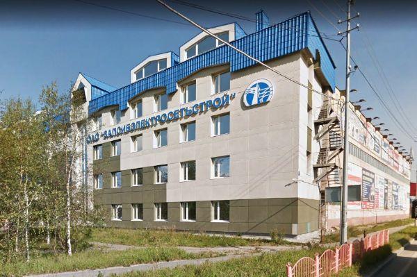 Офисно-складской комплекс на ул. Индустриальная, 1