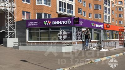 Сайт поиска помещений под офис Маршала Полубоярова улица тюмень аренда офисов торг площадей