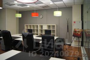 Аренда офиса от15м в москве коммерческая недвижимость багратионовск пищевое производство