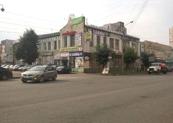 Торговый центр Холхидон