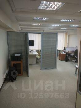 Аренда офиса центральный р-н москва помещение для фирмы Щорса улица