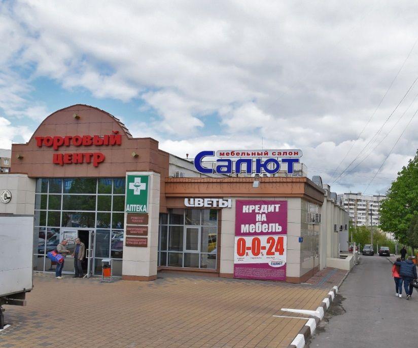 продажа помещений в ТЦ Салют