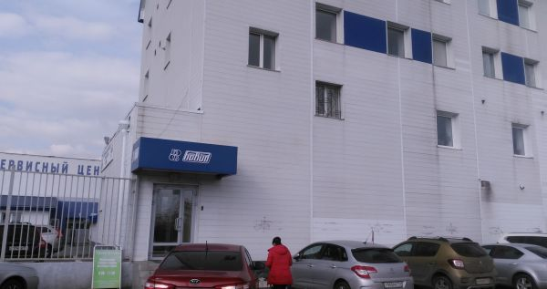 Производственный комплекс Бовид
