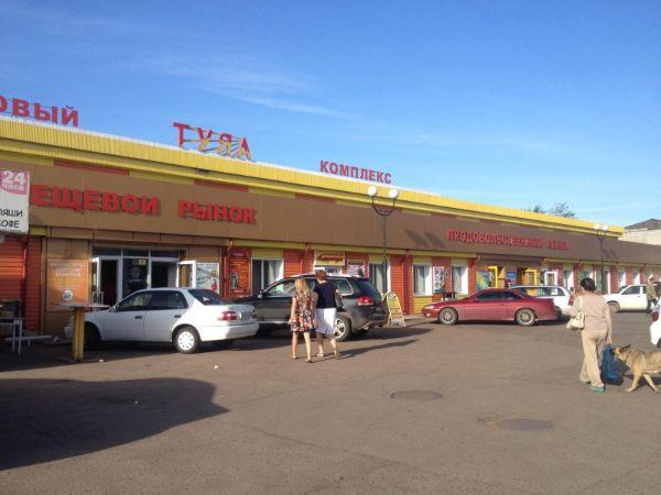 Торговый центр Туяа