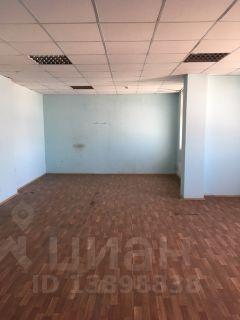 Аренда офиса 40 кв Сайкина улица аренда коммерческая недвижимость архангельск
