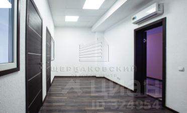 Аренда офиса 50 кв метров в москве коммерческая недвижимость деление