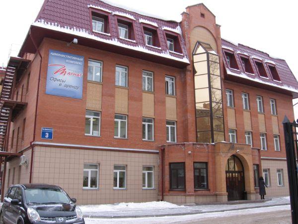 Офисный центр АК Магнат