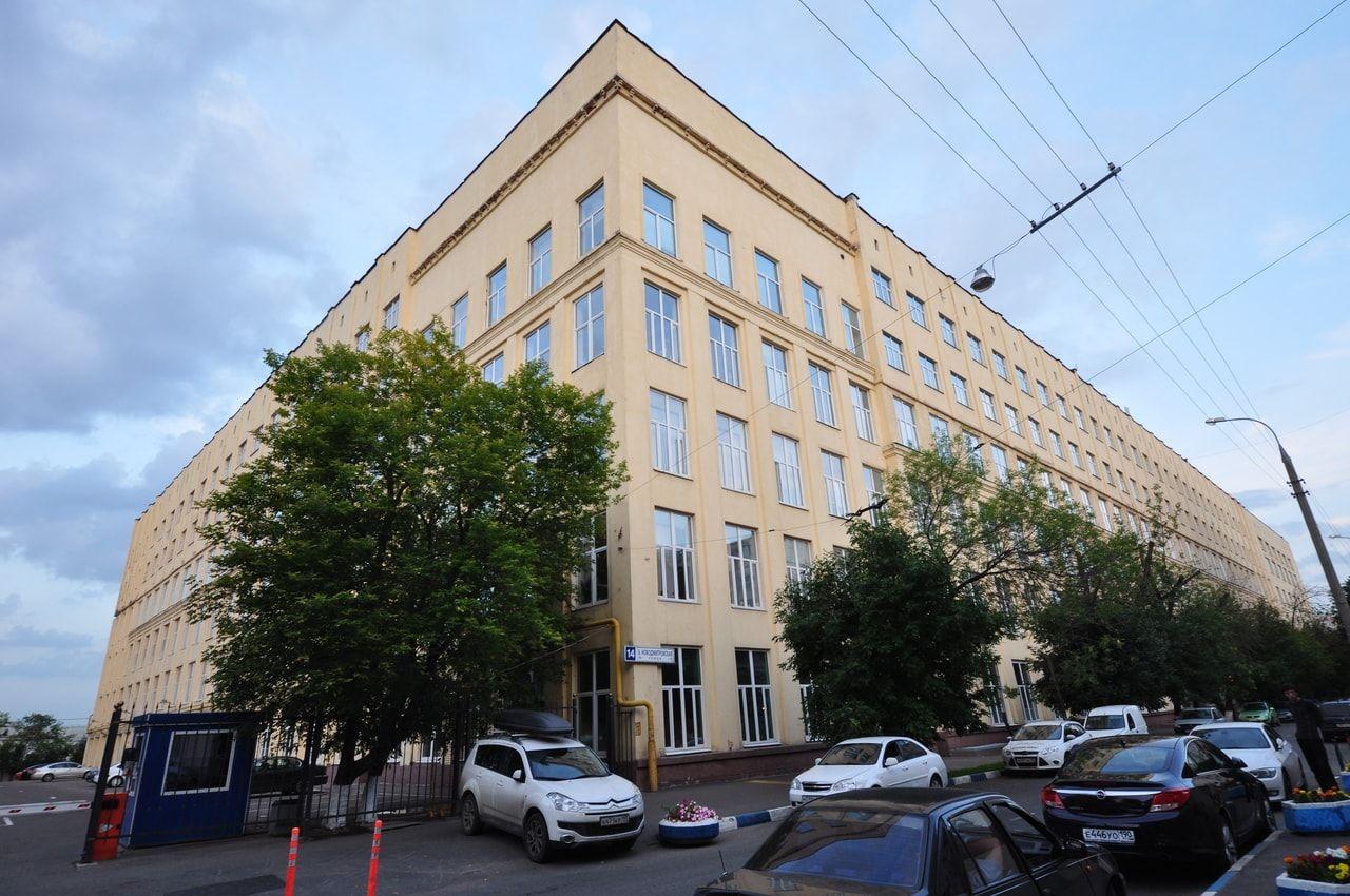 Бизнес Центр Новодмитровский