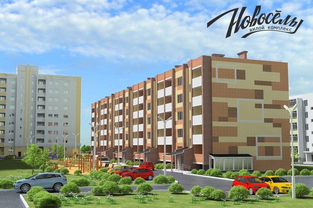купить квартиру в ЖК Новосёлы