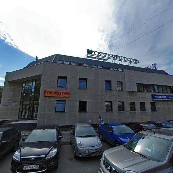 Бизнес-центр на ул. Германа Титова, 11