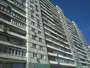 Помещение для персонала Хуторской 1-й переулок аренда офиса в жилом доме марьино