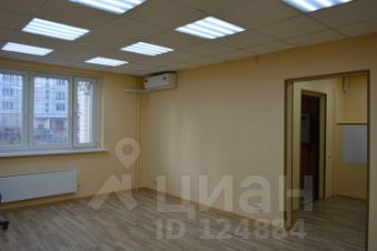 Аренда офиса 40 кв Изюмская улица купить коммерческую недвижимость в европе