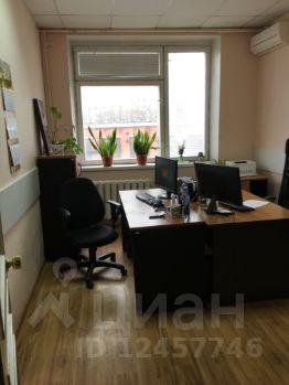 Аренда офиса 10кв 40 лет Октября проспект найти помещение под офис Столярный переулок