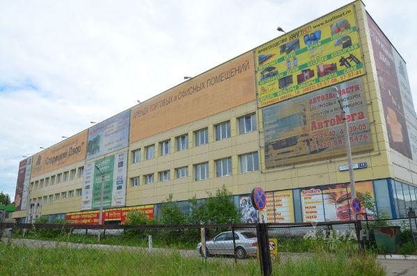 Бизнес-парк Старицкий Двор