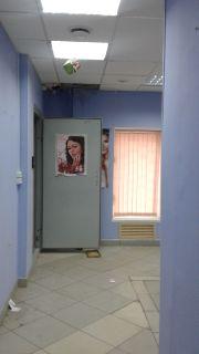 аренда офисов в советском районе новосибирска