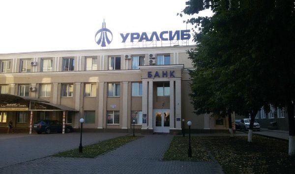 Административное здание на Соборной площади, 1А