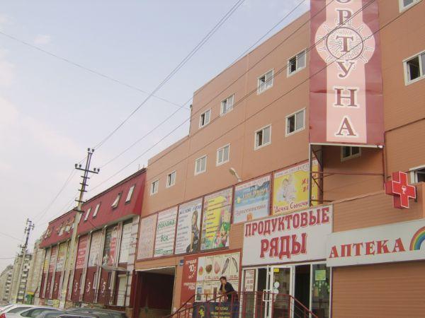 Торгово-офисный комплекс Фортуна