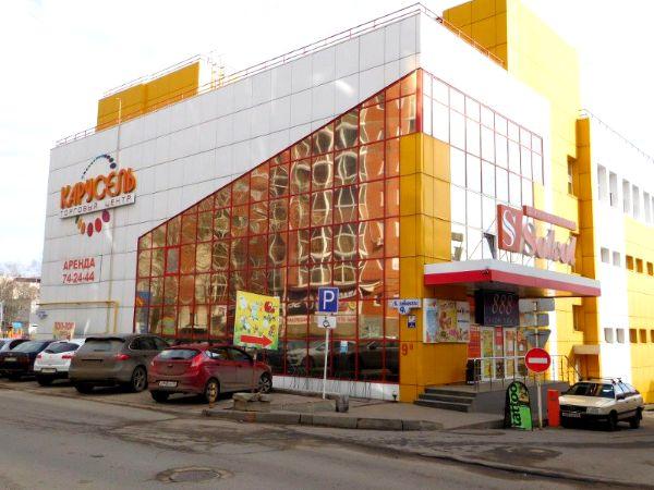 Торговый центр Карусель