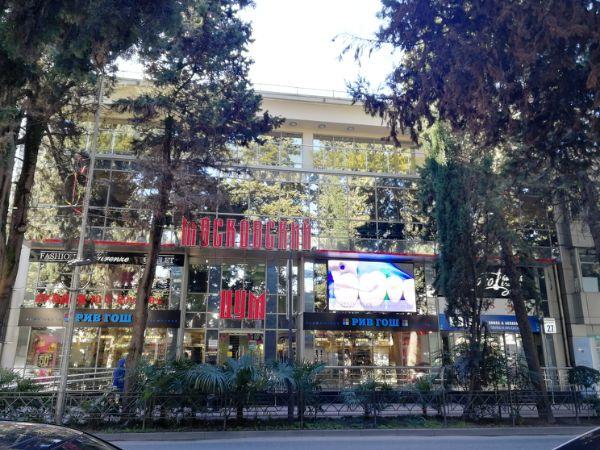 Торговый центр на ул. Московская, 27