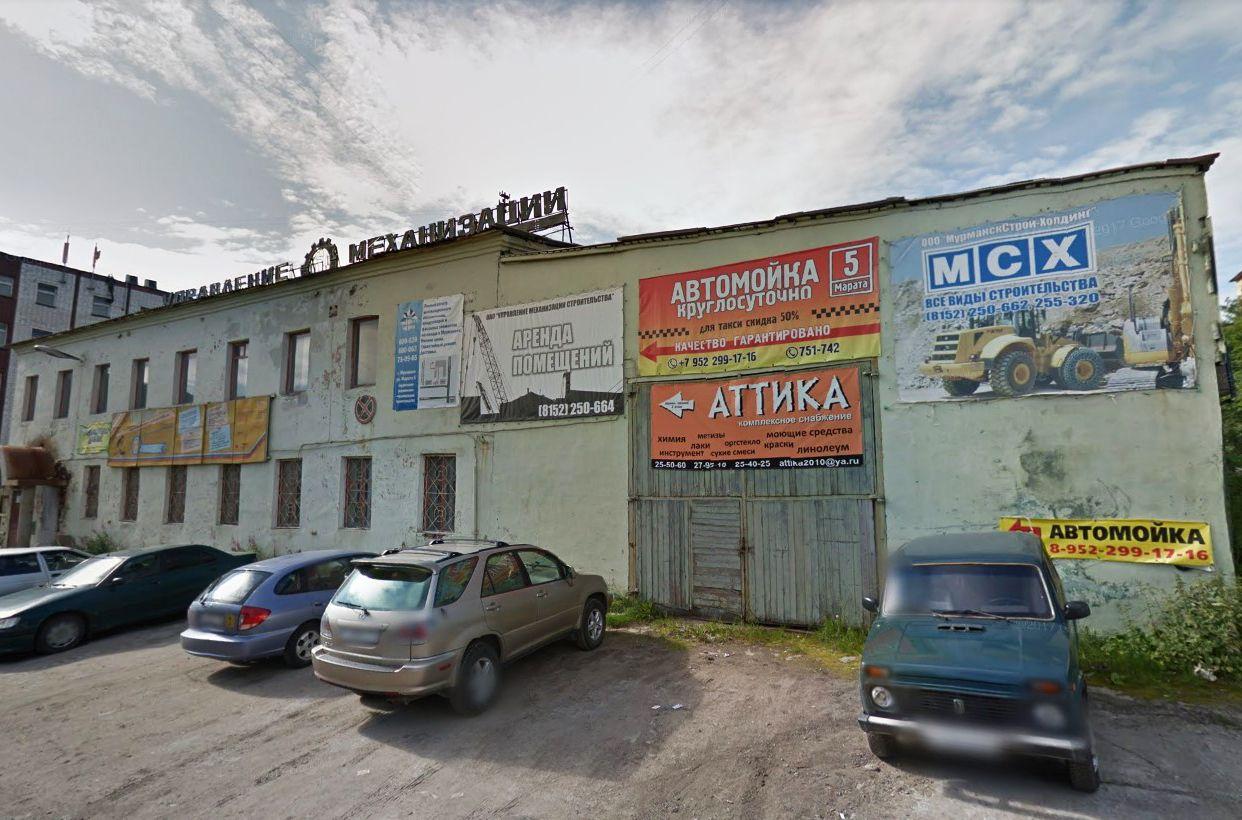 Складском комплексе на ул. Марата, 5А