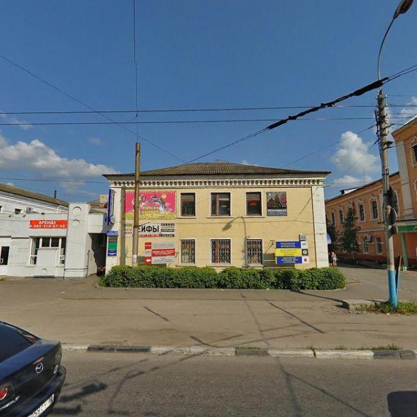 Офисное здание на ул. Ульянова, 12