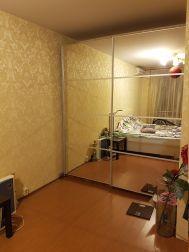 Аренда офиса 15 кв Шепелюгинская улица москва обзор рынка коммерческой недвижимости