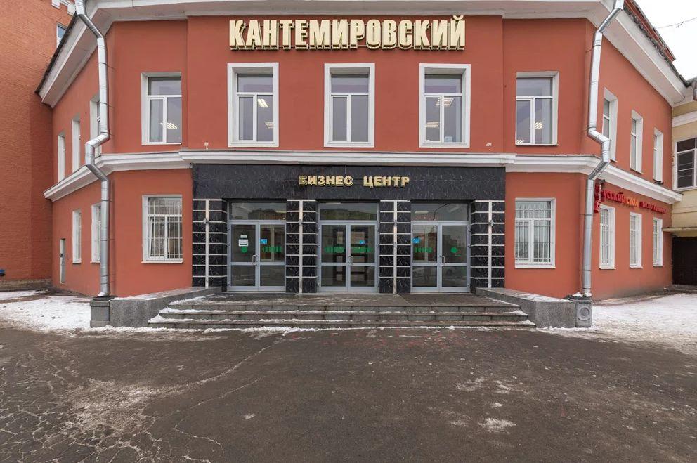 Аренда офиса 60 кв Миргородский 2-й переулок научный проезд аренда офиса