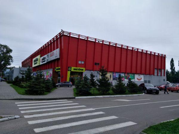 Торговый центр на проспекте Победы, 137