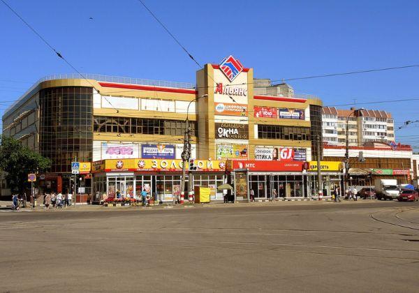Торгово-развлекательный центр Альянс