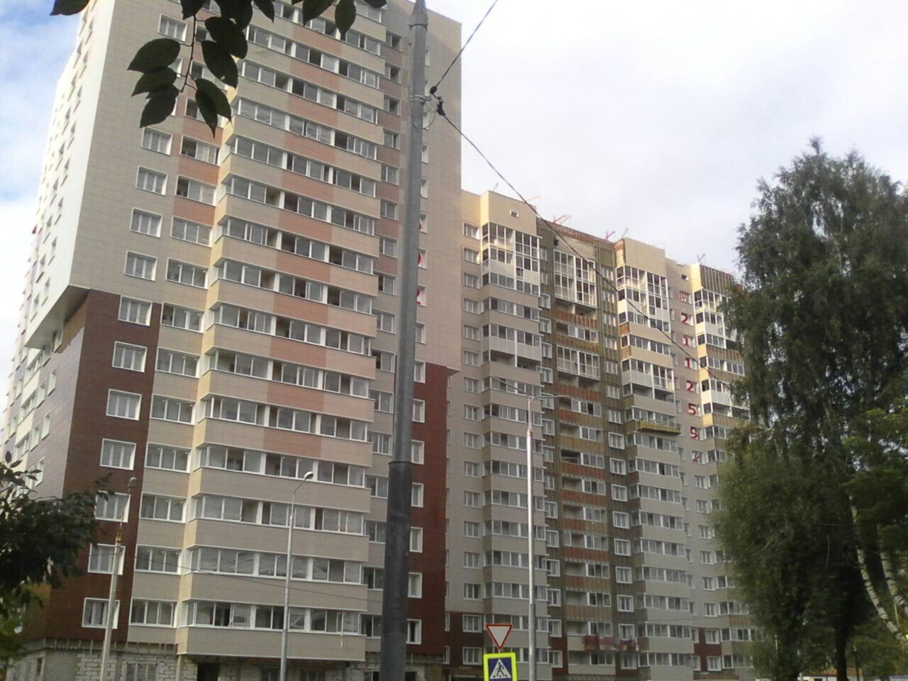 продажа квартир Белая звезда