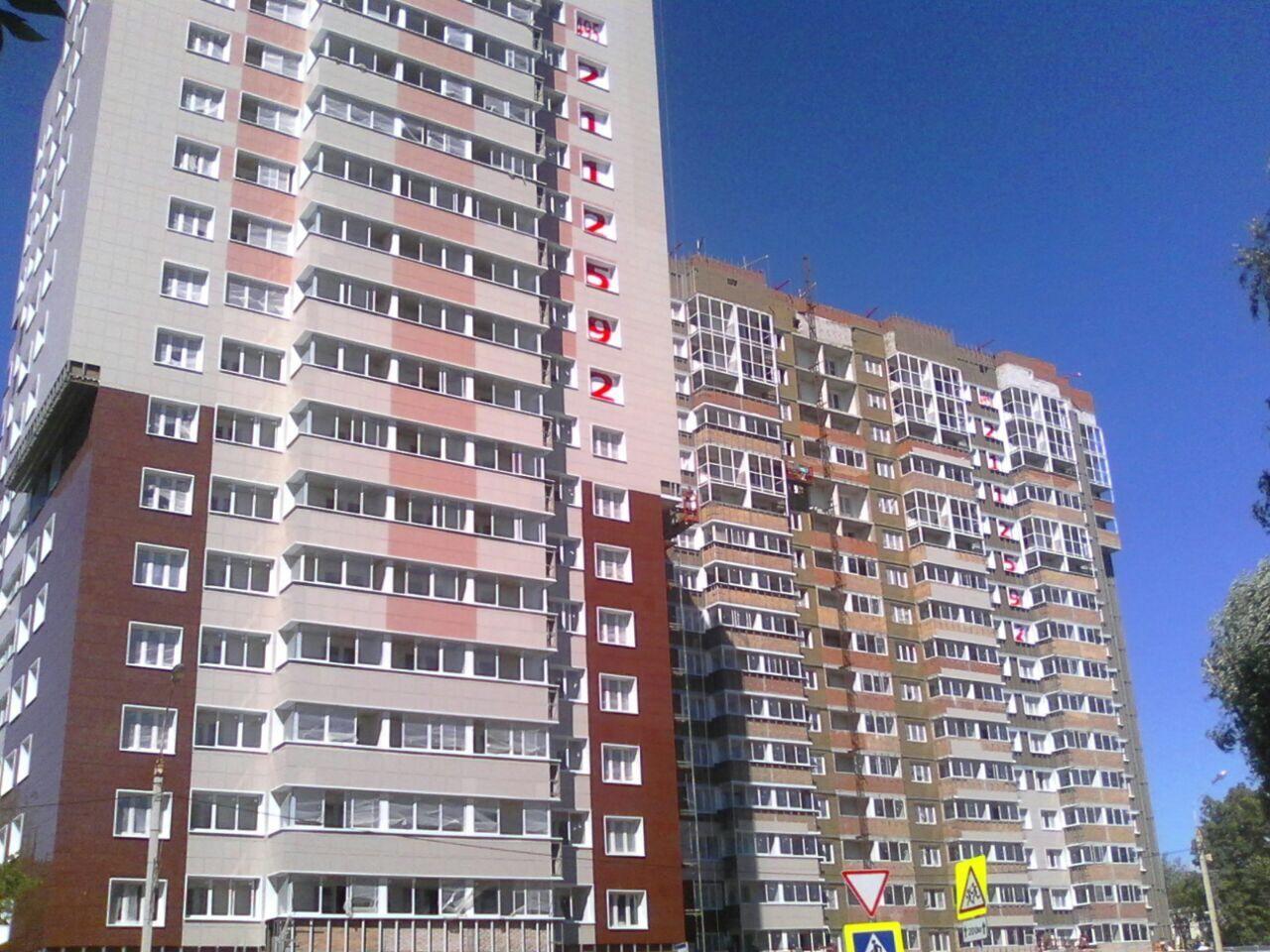 купить квартиру в ЖК Белая звезда