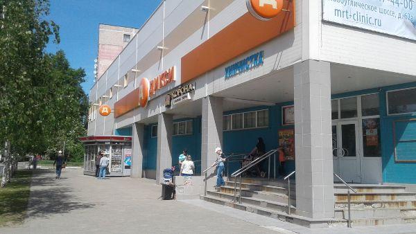 Торговый центр на Новоугличском шоссе, 36Б