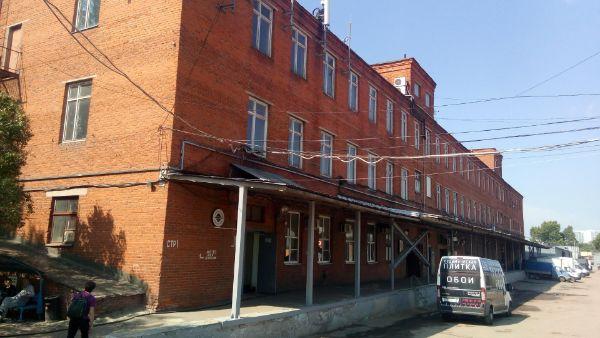 Офисно-складской комплекс на ул. Промышленная, 4с1