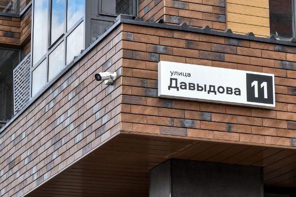 9-я Фотография ЖК «Nova City на Давыдова, 11 (Нова Сити на Давыдова, 11)»