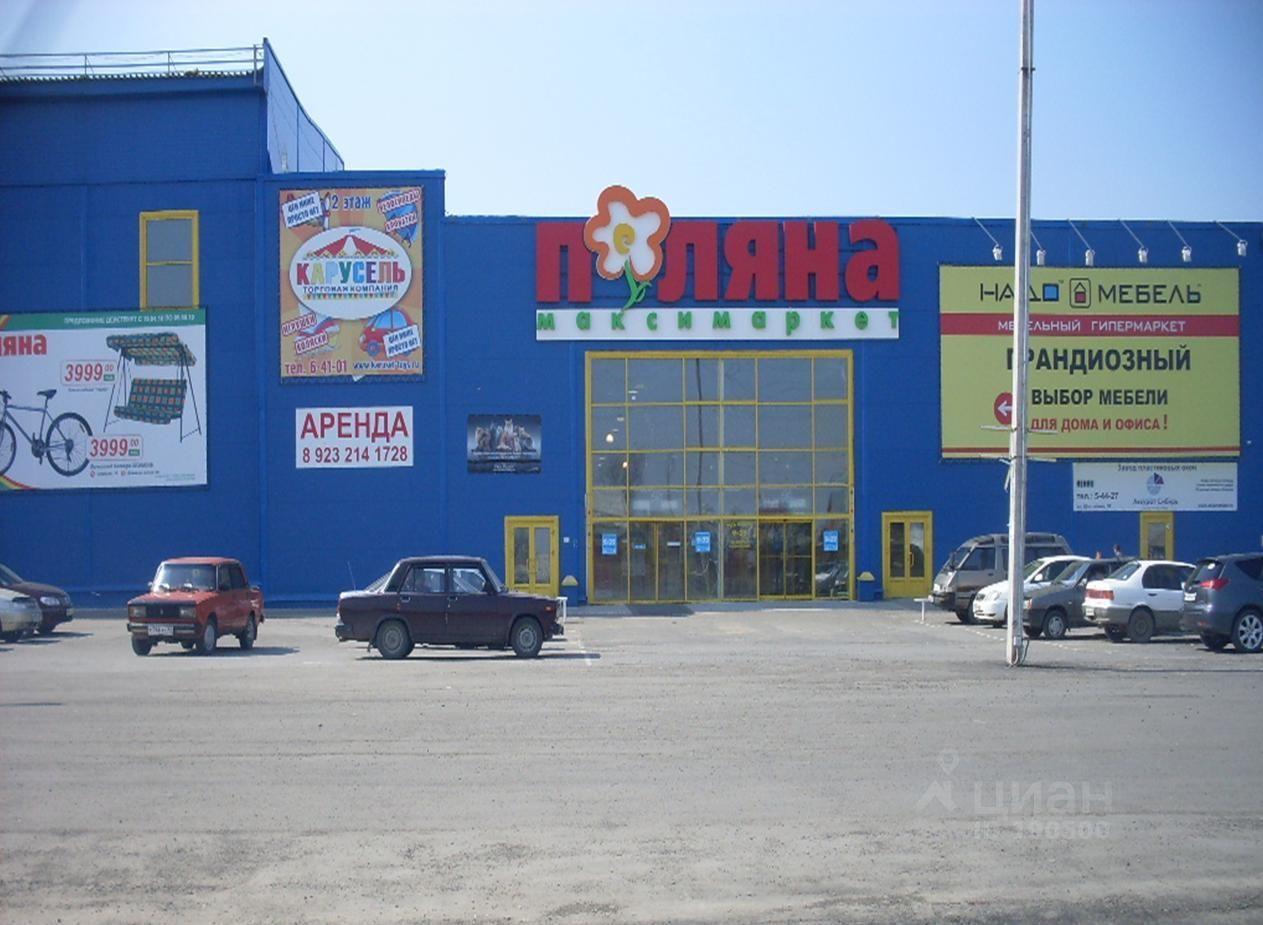 Магазины В Юрге Кемеровской Области
