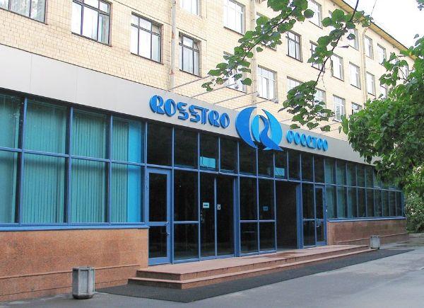 Бизнес-центр РОССТРО